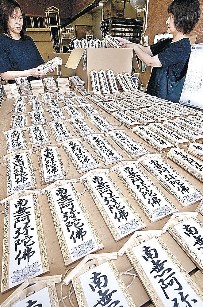 板キリコの箱詰め作業に追われる生産者=金沢市の大竹仏壇木地製造所