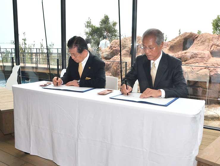 開館した上越市立水族博物館「うみがたり」で、連携PR活動協定に署名する加藤長野市長(左)と村山上越市長