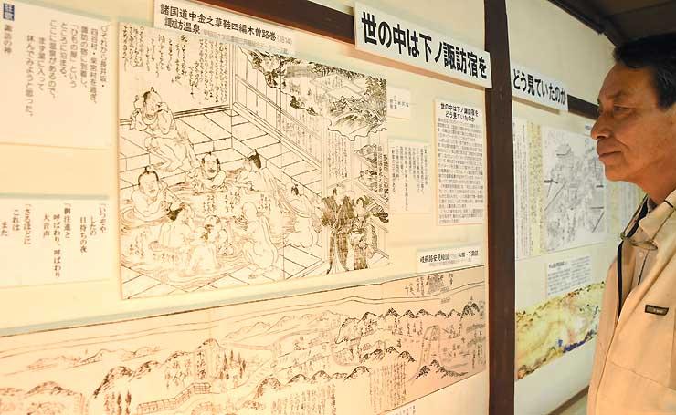 温泉に漬かる人たちの姿が描かれた絵図などが展示された館内