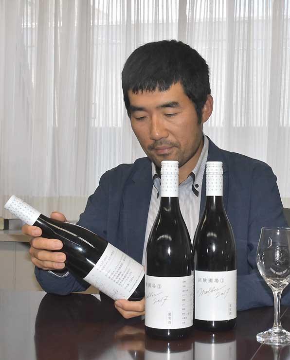千曲市産ブドウを醸造して出来上がった赤ワイン