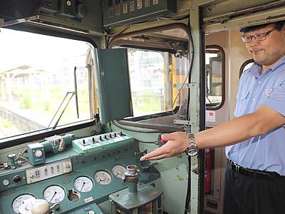 電車のお仕事、体験しよう しなの鉄道、7・8月催し