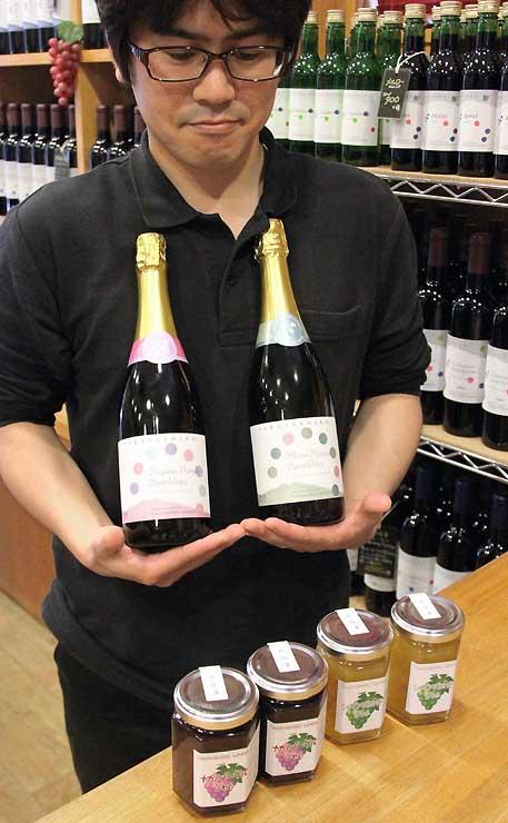 中野産のブドウを使ったスパークリングワインやジャム