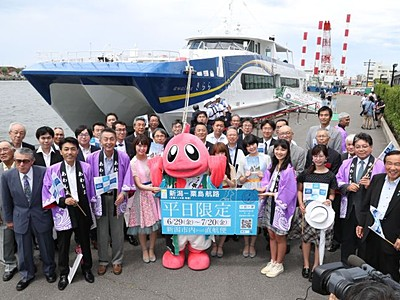 粟島-新潟航路44年ぶり復活 社会実験始まる