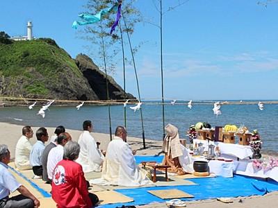 海水浴シーズン無事故を 新潟角田地区で合同祈願式