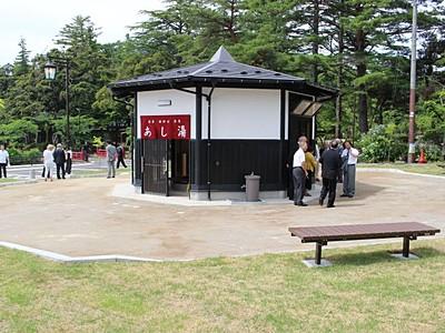 弥彦駅前にぎわい期待 ホテル跡地に足湯付き広場