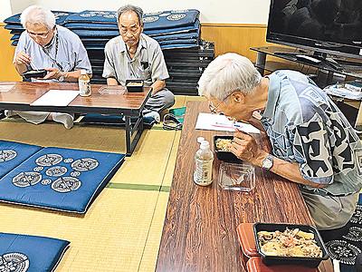 権次郎牛丼食べに来て 城端で14日「まつり」