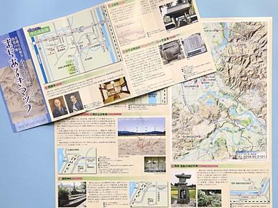 戊辰の史跡ガイドお任せ まちあるきマップ作製 小千谷