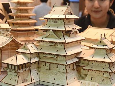 松本城の木製パズル 都内企業が7月下旬発売へ