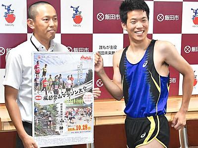 風越登山マラソンみんなで走ろう 体育の日避け10月28日