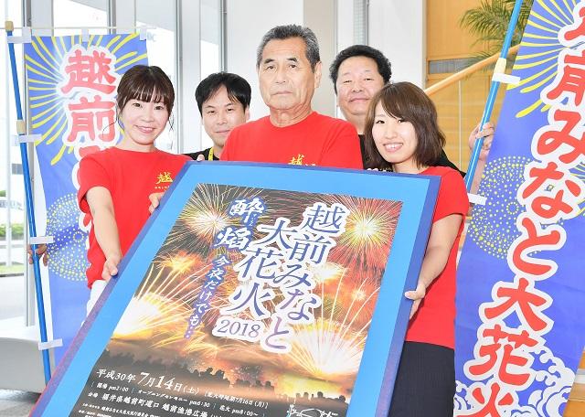 越前みなと大花火の魅力をアピールした宣伝隊=3日、福井新聞社