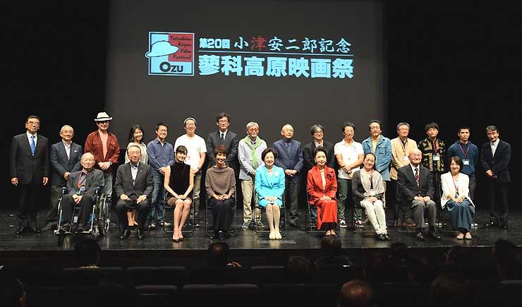司葉子さん(前列右から5人目)、岩下志麻さん(同4人目)ら、小津監督ゆかりの映画関係者が出席した昨年の映画祭の記念セレモニー