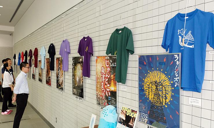 展示された歴代のたてもんTシャツやポスター