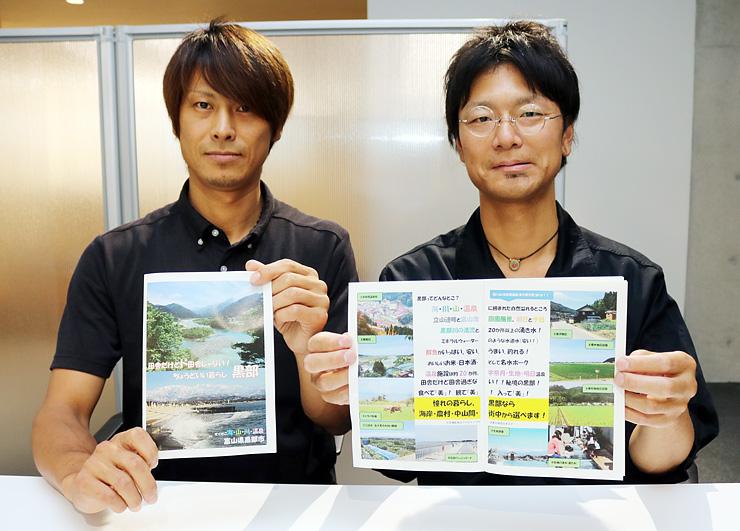 パンフレットをPRする小澤さん(右)と杉田さん
