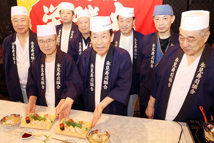 体験イベントへの参加を呼び掛ける氷見寿司組合のメンバー