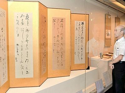 橘曙覧しのぶ歌、書一堂 没後150年、福井の記念館で蔵品展