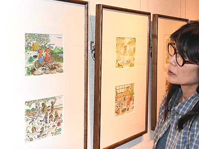 山脇百合子さんの原画や下絵 原村の絵本美術館で展示