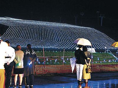 「光の禅定道」「手取川の流れ」 LED ゲレンデ彩る