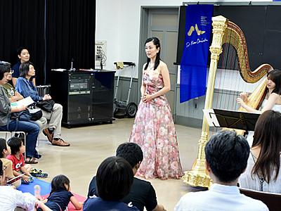 歌とハープで先取りOMFコンサート 松本で出演者が披露