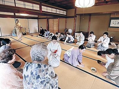 月印茶会 表千家県支部が金沢で