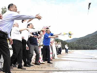 松原海水浴場シーズン到来 気比の松原で海開き式
