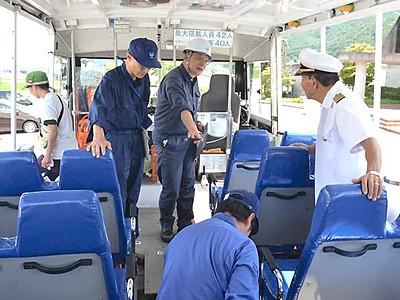 諏訪湖の旅客船、安全点検 夏の観光シーズンを前に