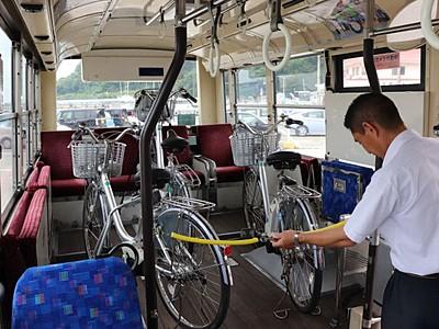 自転車ラックバス新潟県内初導入 佐渡、14日から運行