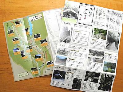 「日曜画家の村」木祖のスケッチマップ 描くポイント紹介