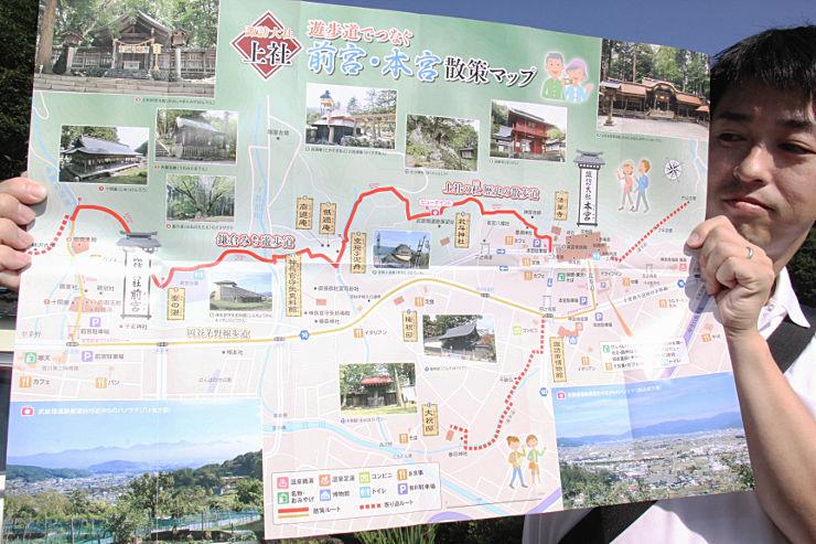 諏訪、茅野両市の公民館が共同で作った諏訪大社上社前宮と本宮周辺の散策マップ