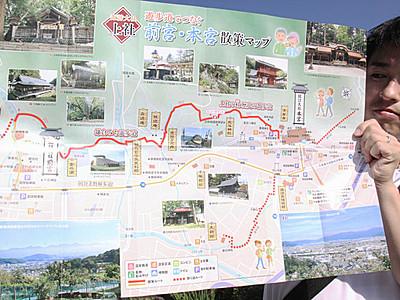 諏訪大社上社歩いて巡ろう 本宮⇔前宮の散策地図完成