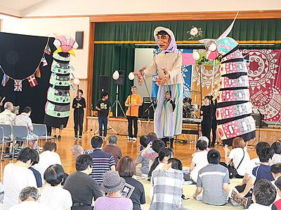 世界の音楽、人形が紹介 福野で来月「スキヤキ」