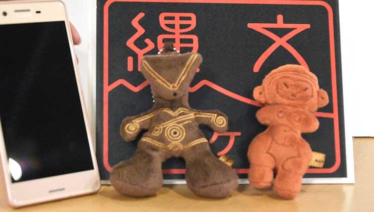 「仮面の女神」(左)と「縄文のビーナス」を模した縫いぐるみ