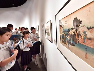 歌川広重の貴重な初摺を展示 福井市美術館で企画展開幕
