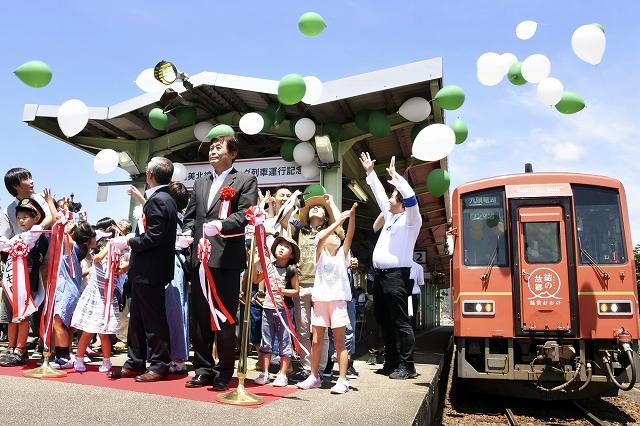 新たなラッピング列車の運行を祝った記念式典=7月21日、福井県大野市のJR越美北線「越前大野駅」