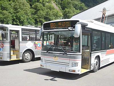 電気バス、お披露目 立山黒部アルペンルート