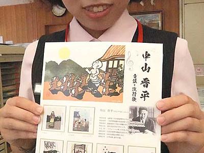 童謡100年、晋平切手シート 中野など北信で限定発売
