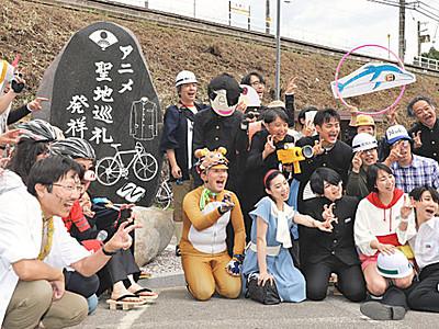 「アニメ聖地巡礼 発祥の地」 飯島で石碑除幕