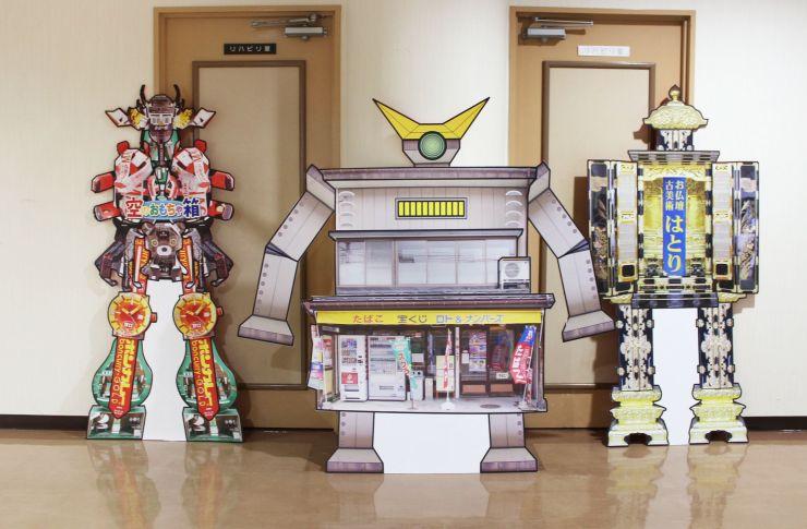 参加店舗や施設それぞれの特徴を表現したロボット型看板