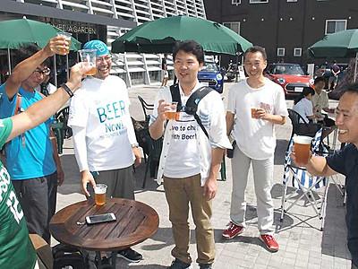 初の自社醸造、地ビール披露 松本ブルワリー2種類発売