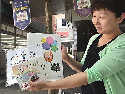 飯田巡って「番人」探し 中心市街地に12体の人形