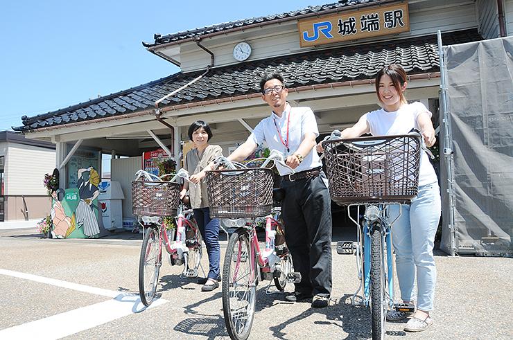 「なんチャリ」事業で貸し出す自転車