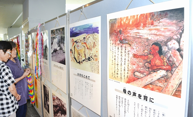 原爆による悲惨な記憶を伝えるパネル展=7月31日、福井県福井市の県国際交流会館