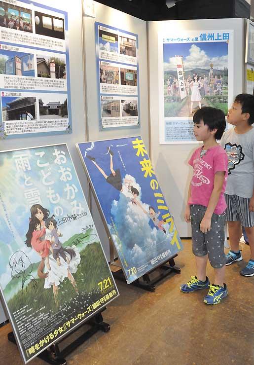 上田市観光会館で開催中の「サマーウォーズ」パネル展。細田監督の他の作品も紹介している