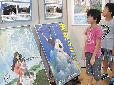 サマーウォーズ、また「聖地巡礼」を 上田でパネル展