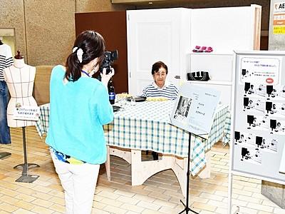 ピカソ愛用シャツ着て成り切り 福井県立美術館企画展で