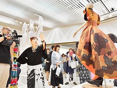 コシノヒロコ展開幕 世界を魅了 180点 鯖江・まなべの館