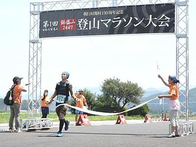 暑さと「激坂」に挑む夏 朝日で初の「鉢盛山マラソン」