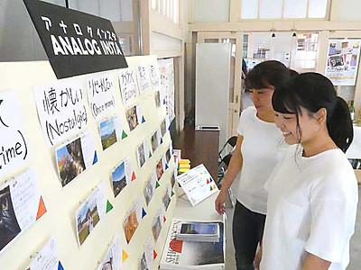 山ノ内の観光、学生がご案内 湯田中駅に期間限定施設