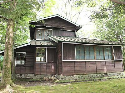 軽井沢「八田別荘」一般公開へ 町内で日本人が初めて建築