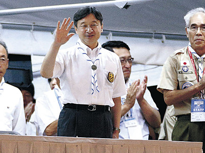 「能登に触れ、思い出作って」 皇太子さま、珠洲で日本ジャンボリー視察