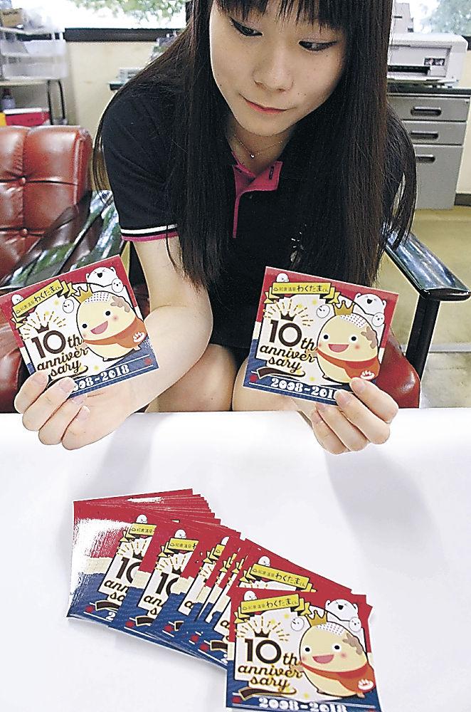 わくたまくんの生誕10周年を記念し、作成したシール=七尾市和倉温泉観光協会